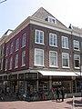 Delft - Choorstraat 1.jpg