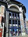 Den Haag - panoramio (150).jpg
