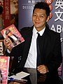 Dennis Nieh's book signing at TIBE 20080216.jpg