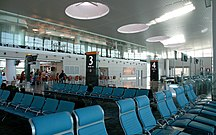 ズヴァルトノッツ国際空港-沿革-Departs-zvartnots