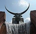 Der Stier steht für Europa und das Leder der Schuhindustrie. - panoramio.jpg