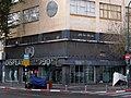 Dereh Shlomo 99 Tel Aviv - panoramio.jpg