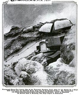 Destroyed fortification at Liege.JPG