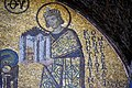 Detail. Byzantine Emperor Constantine I holds a model of the city of Constantinople and presents it to the Virgin Mary (not shown). Southwestern entrance mosaic, Hagia Sophia, 10th century CE. Istanbul, Turkey.jpg