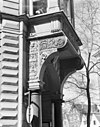 detail bovenzijde ingangspartij - amsterdam - 20017921 - rce
