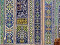 Detailed view of the mosaic on a portal inside the Sher-Dor Madrasah - panoramio.jpg