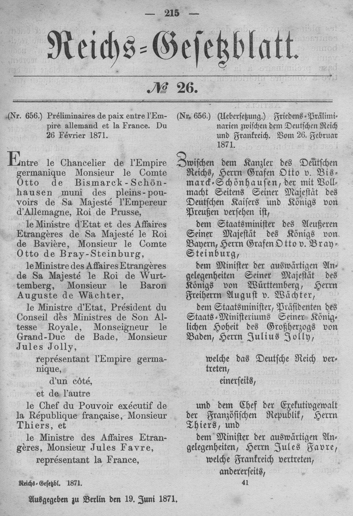 germanys violations of the versailles treaty essay The treaty of versailles was harsh to germany was the treaty of versailles harsh or lenient to writeworkcom/essay/treaty-versailles-harsh-lenient-germany.