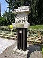 Dilbeek Gemeenteplein monument de lijn 1 - 173554 - onroerenderfgoed.jpg