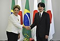 Dilma Rousseff and Prince Fumihito 2015 (1).jpg