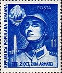 Dimitrie Stiubei - Ziua Armatei.jpg