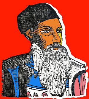 Diogo Lopes de Sequeira - Image: Diogo Lopes de Sequeira