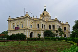 District Office building, Mysore.jpg