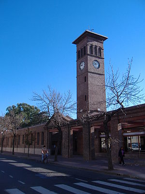 Rosario Central railway station - The entrance to the Center Municipal District, on Wheelwright Ave.
