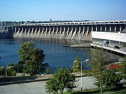 Dnieper Hydroelectric Station in 2005.JPG