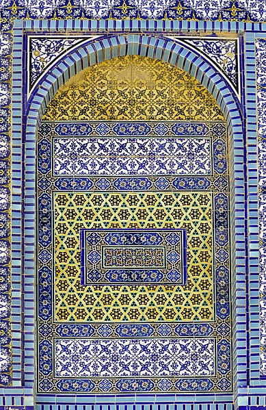 File:Dome of the Rock, Facade (2008) 02.jpg
