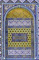 Dome of the Rock, Facade (2008) 02.jpg