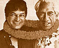 Don Ho and Duke Kahanamoku.jpg