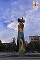 Dona i ocell (de Joan Miró) (1983) (05).jpg