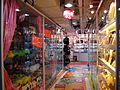 Dragon Centre Apple Shop 201107.jpg