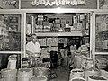 Dried Fruit, Nuts, Grains and Herbal Remedies, Yazd, Iran (10059084484).jpg