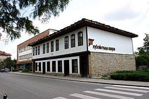 Dryanovo - The Dryanovo art gallery building, another work of Kolyu Ficheto