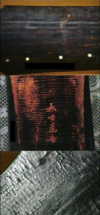 Guqin construction - Examples of duanwen. Top to bottom: Flowing-water markings with running-cloud markings 『流水行雲紋』, snake-skin cracks 『蛇腹斷』, ice-crack markings 『冰裂紋』
