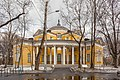 Durasov Palace.jpg