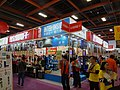 E-Life Mall booth, Taipei IT Month 20161210.jpg