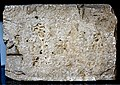 E17, Middle Persian Script, Inscribed Stone Block of Paikuli Tower.jpg