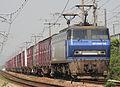 EF200-14 20090520.jpg
