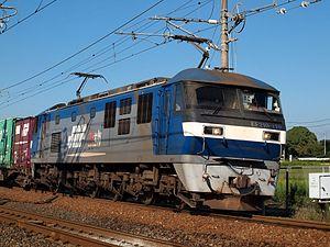 JR Freight Class EF210 - EF210-119 in September 2015