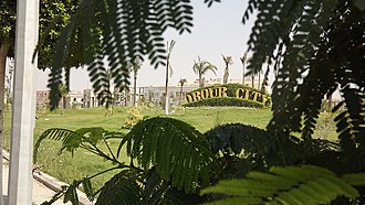 Obour (city) - Image: EL Obour city egypt 2