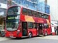 East-London-Transit-Demonstration-Bus1.jpg