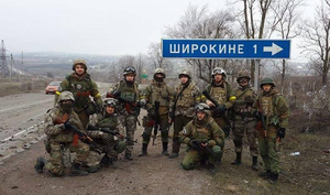 Shyrokyne standoff (February–July 2015) - Ukrainian fighters during the battle in Shyrokyne
