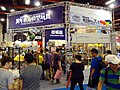 East Model Toy booth, Comic Exhibition 20170813.jpg