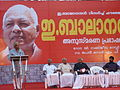 Ebalanandan memorial speech.JPG