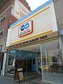Echo Park Time Travel Mart.jpg