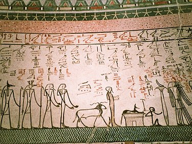 A scene from the Amduat on the walls of the tomb of Thutmose III, KV34, in the Valley of the Kings. Egypt.KV34.04.jpg