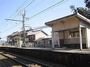 Ejima Station - Ejima Station