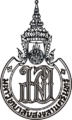 Emblem of Prince of Songkla University line version.png
