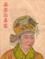 EmpressGao.png