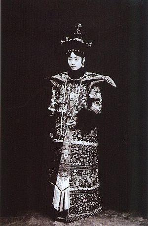 Empress Wanrong - Image: Empress Gobele Wan Rong (01)
