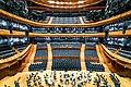 Empty concert hall in Katowice (Unsplash).jpg