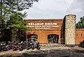 Entrance, Benteng Pendem, Cilacap 2015-03-21.jpg