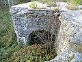 Entrance - panoramio (4).jpg