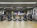 Entrance of Kosoku-Nagata Station.jpg