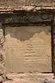 Epitaph - Dutch Cemetery - Chinsurah - Hooghly 2017-05-14 8453.JPG