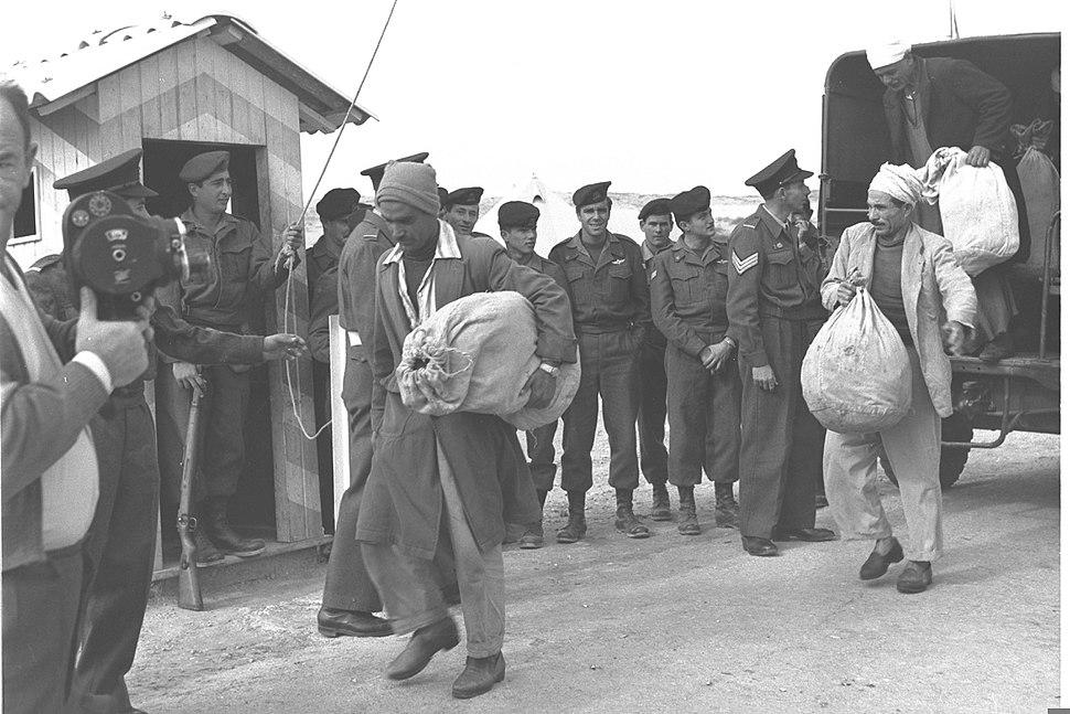 Erez Crossing 1958