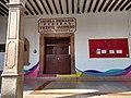 Escuela Primaria Federal Vicente Guerrero.jpg