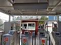 Estación de Neguri 2.jpg